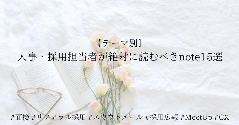 スクリーンショット_2019-12-25_22