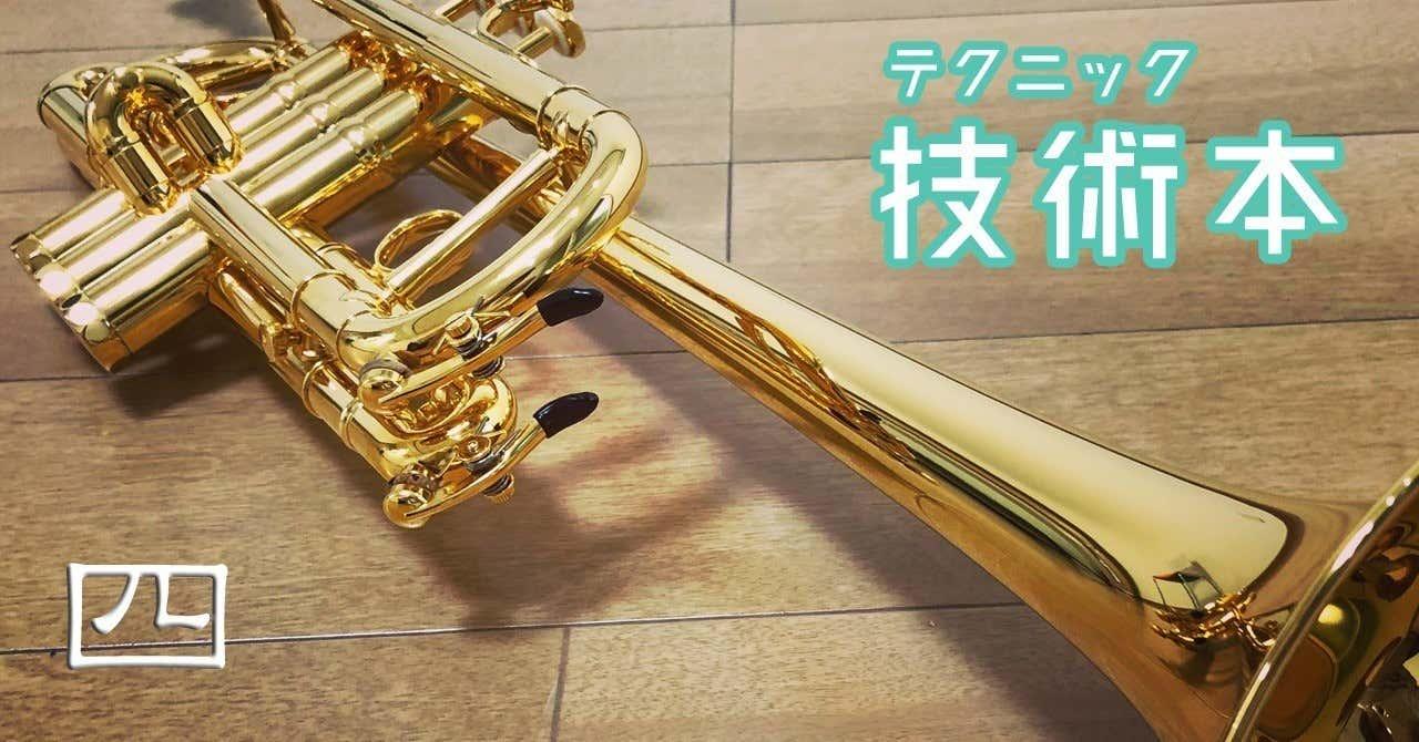 新マガジントップ画像4