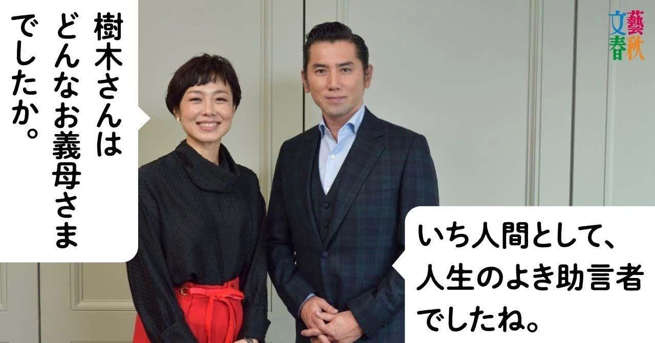 文藝春秋digital記事TOP有働対談202001