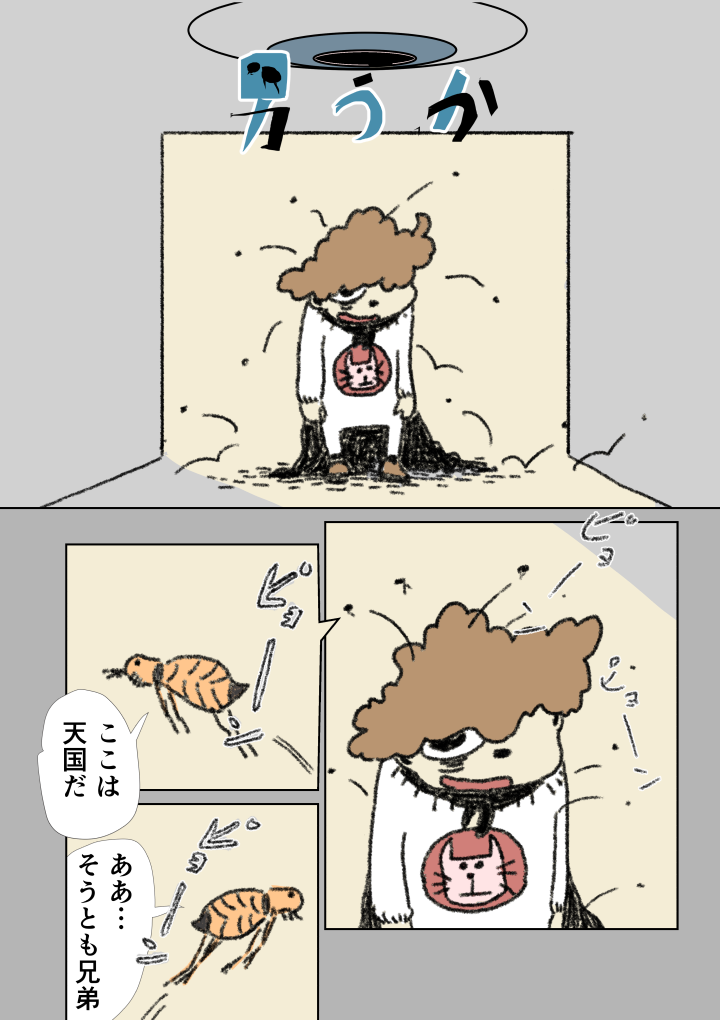かう男_026