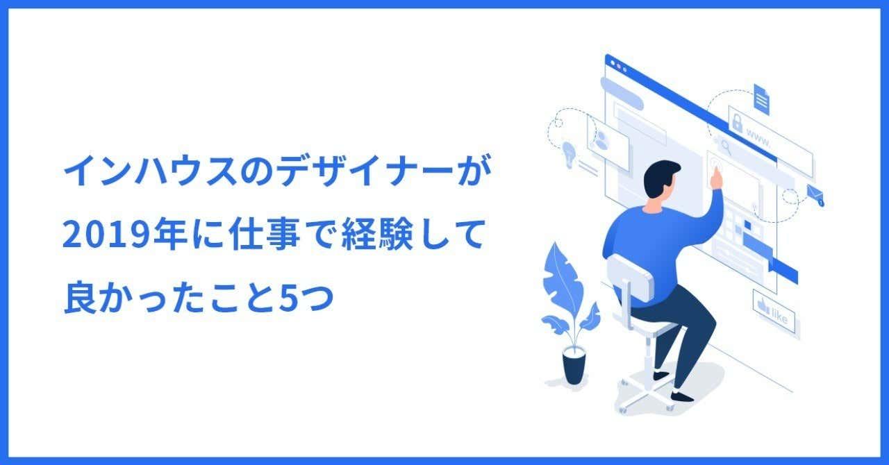 記事5_メイン画像