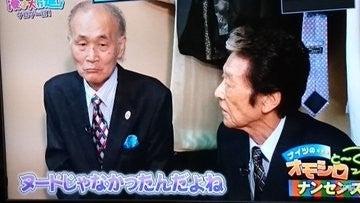 原田 ナンセンス