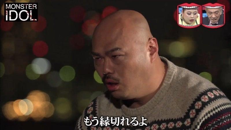 カエデ ちゃん モンスター アイドル