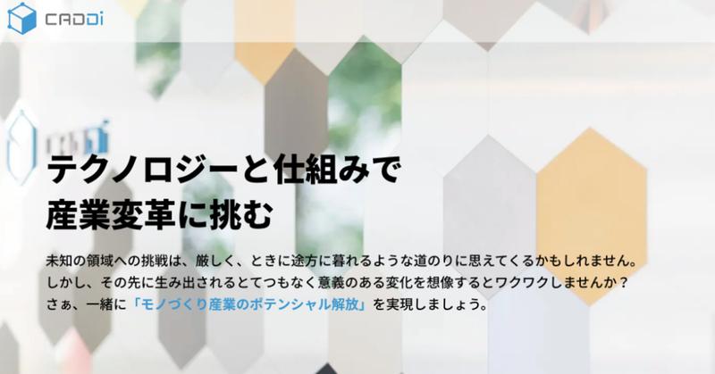 スクリーンショット_2019-12-29_20