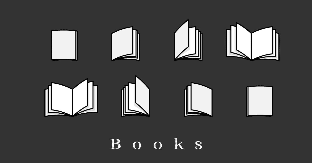 2019年版 今年の14冊|田中のぞみ|note