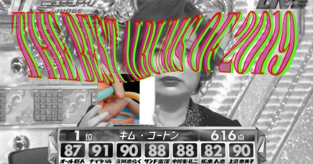 アートボード_1_2x