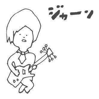 Shinya Takashima