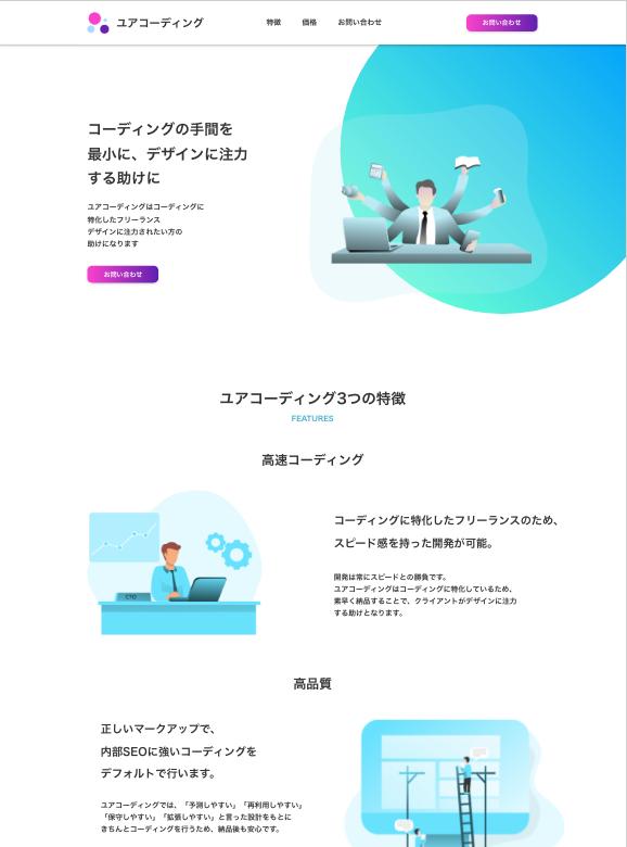 スクリーンショット 2020-01-01 17.17.29
