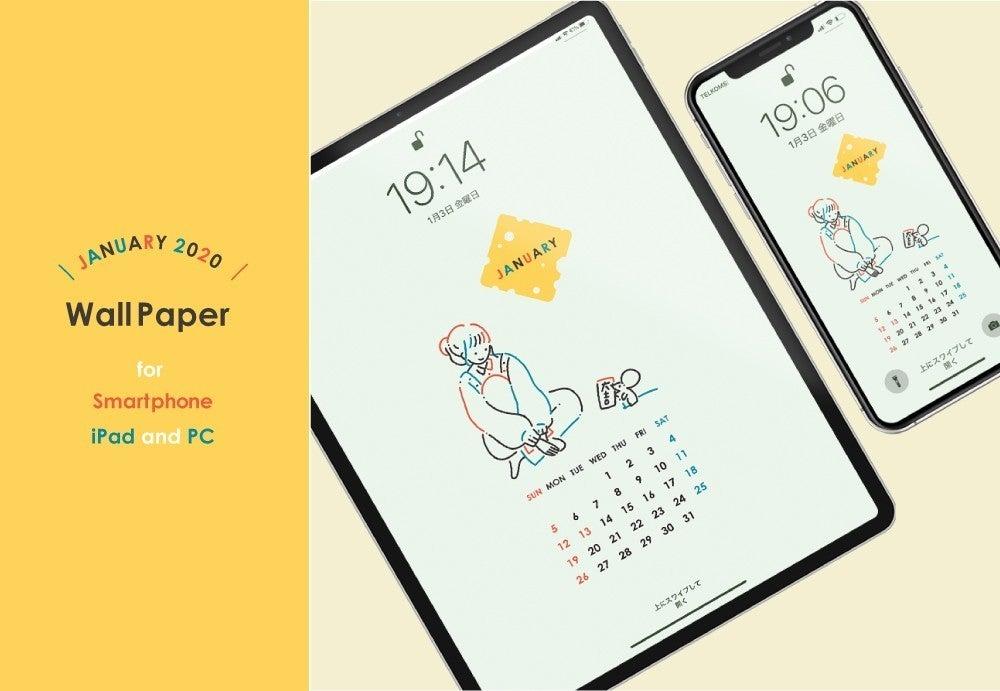 An スマホ壁紙 1月カレンダー An イラストとデザイン Note