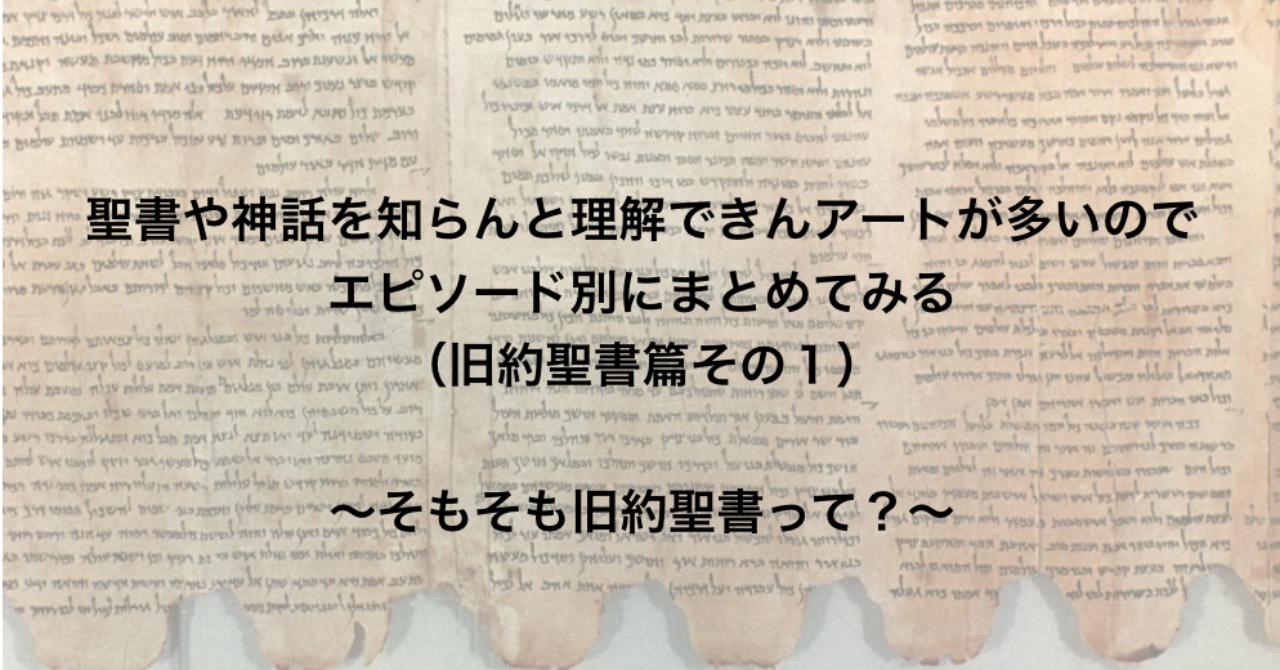 スクリーンショット_2020-01-04_7