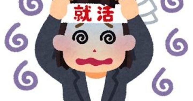 Es 伊藤園
