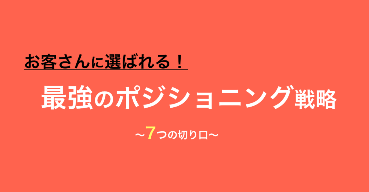 スクリーンショット_2020-01-05_15
