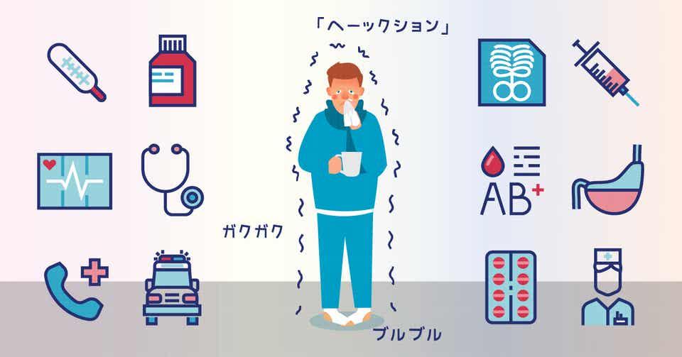風邪 の 引き 始め に 効く 薬