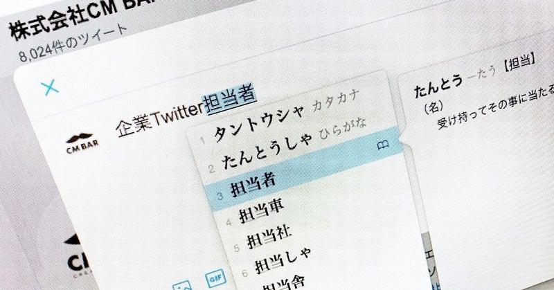 iOS_の画像__13_