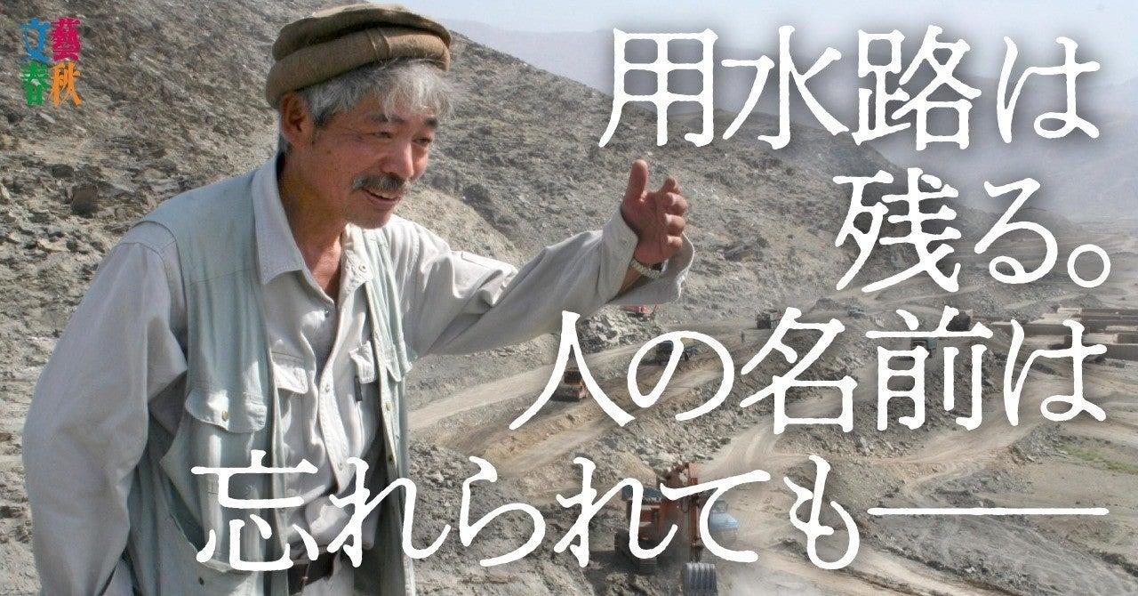 金五郎 系図 玉井 家