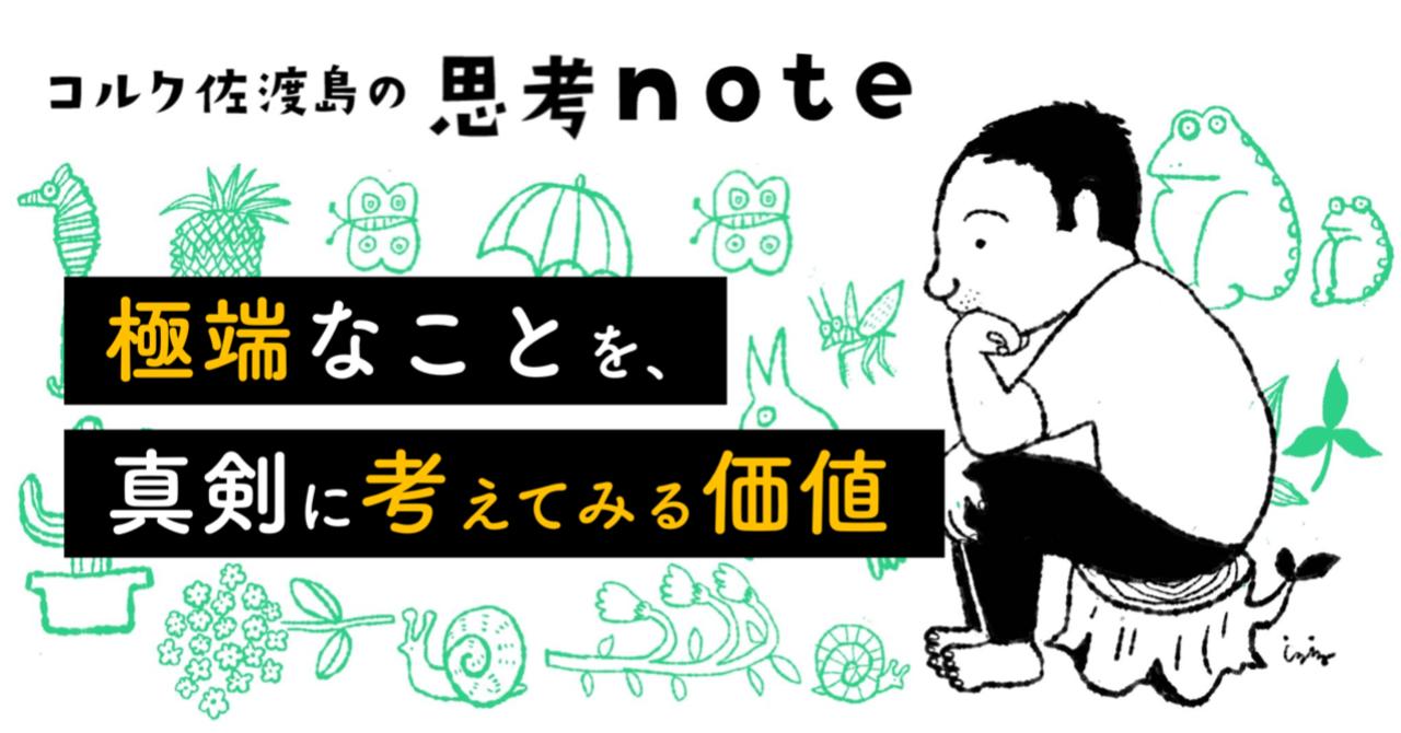 スクリーンショット_2020-01-07_14