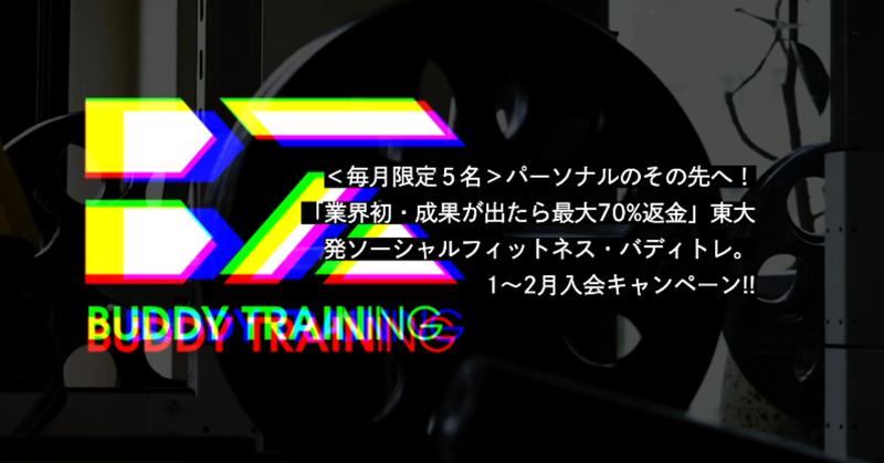 スクリーンショット_2020-01-07_21