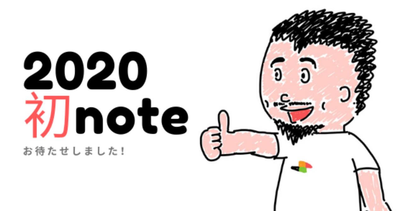 2020_初投稿