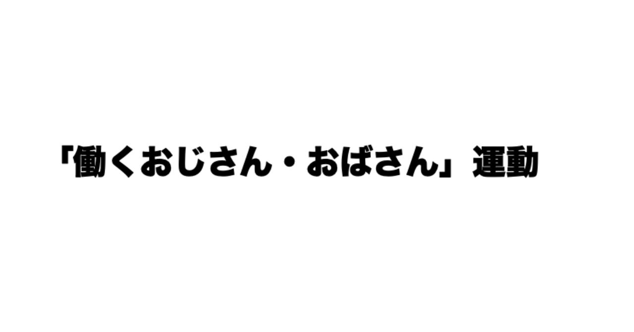 スクリーンショット_2020-01-08_15