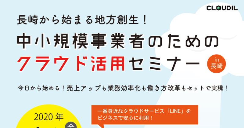 スクリーンショット_0002-01-09_13
