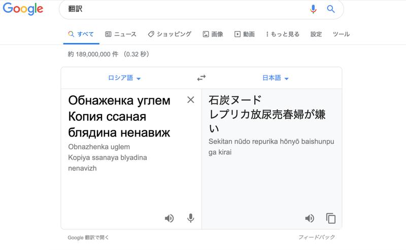 ロシア 語 おはよう