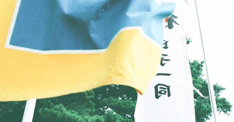 2019_夏_秋のフィルム-136