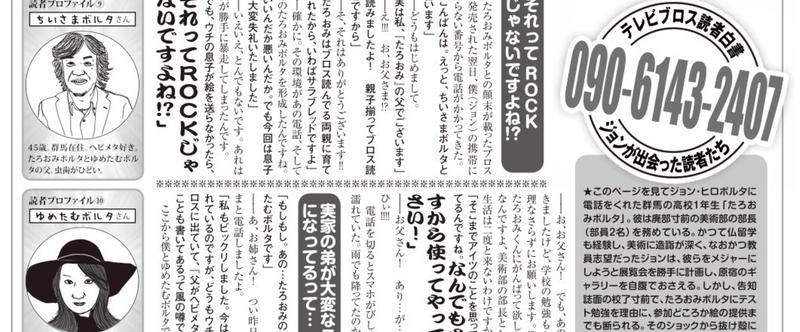 スクリーンショット_2014-04-22_23.44.00
