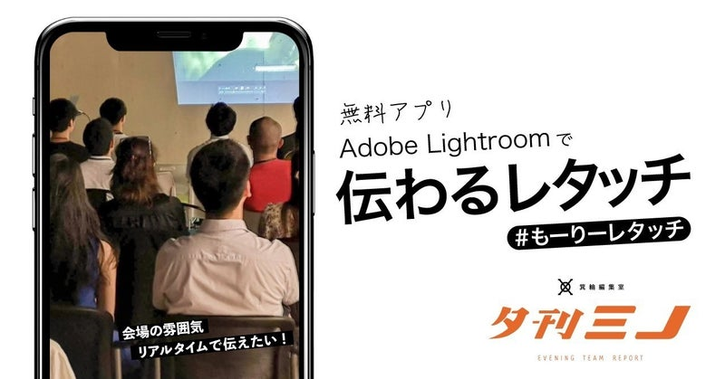 20200111夕刊ミノモーリー