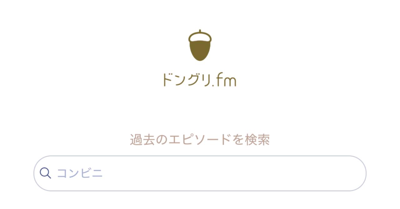 スクリーンショット_2020-01-13_13