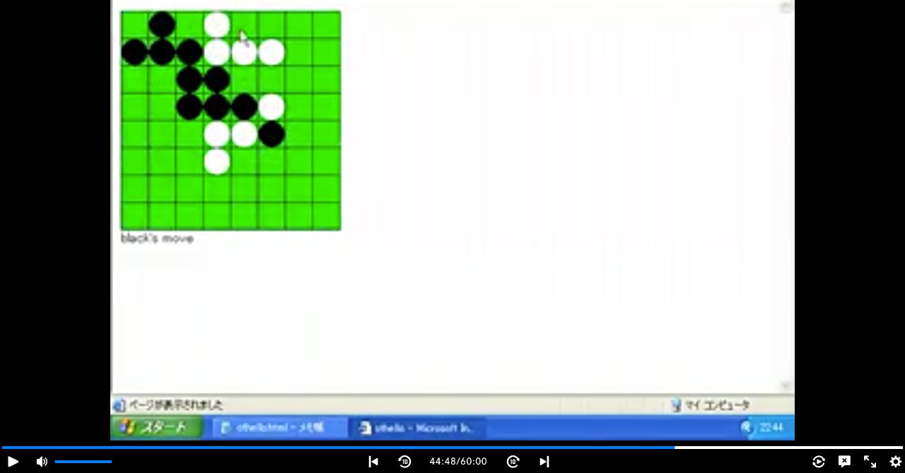 _プログラミング_オセロを1時間で作ってみた_実況解説__-_ニコニコ動画