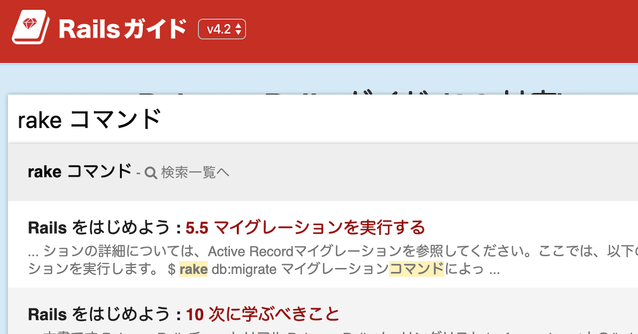 スクリーンショット_2020-01-14_15