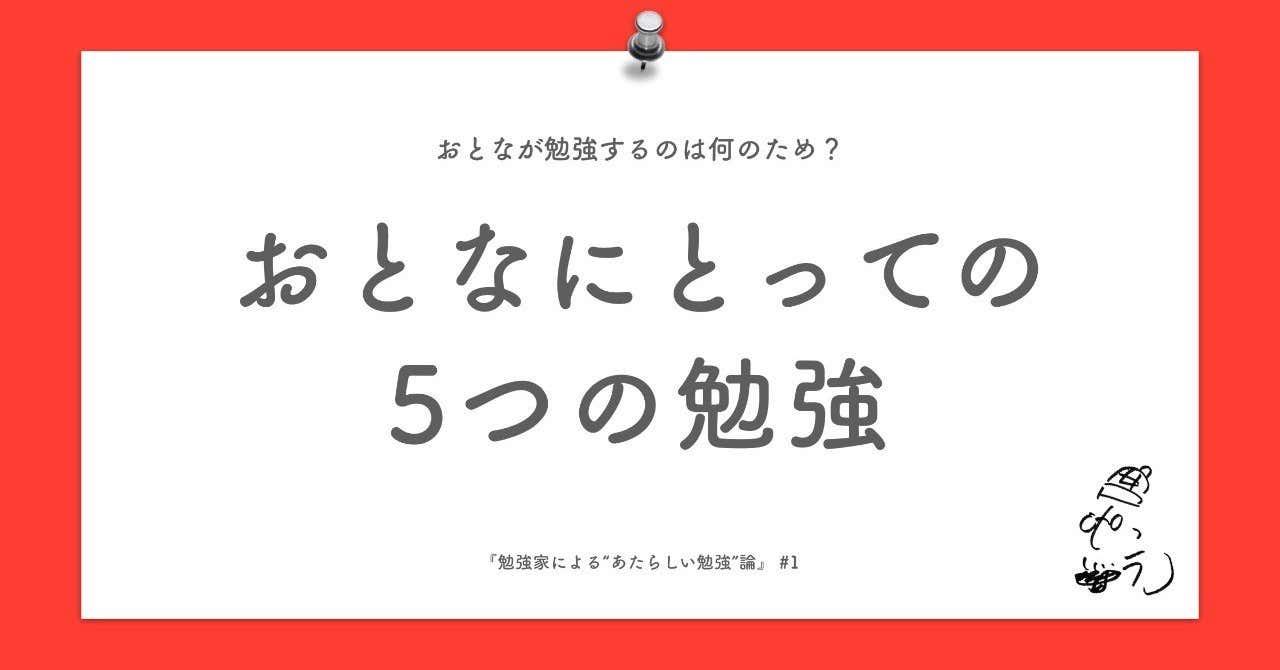 スクリーンショット_2020-01-15_9