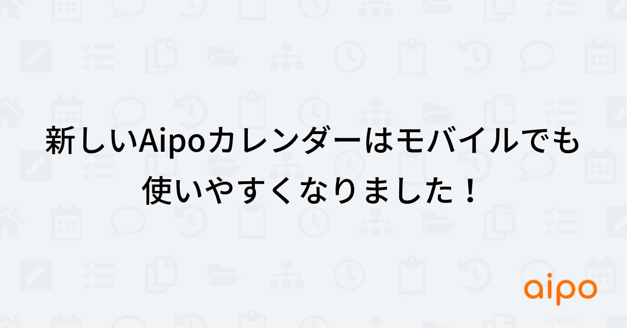 noteメインビジュアル_ver2のコピー__9_