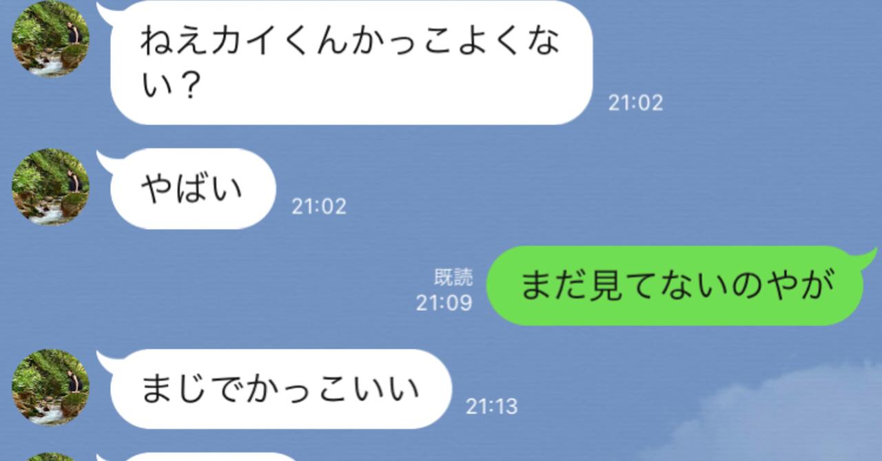 かい コメント テラハ