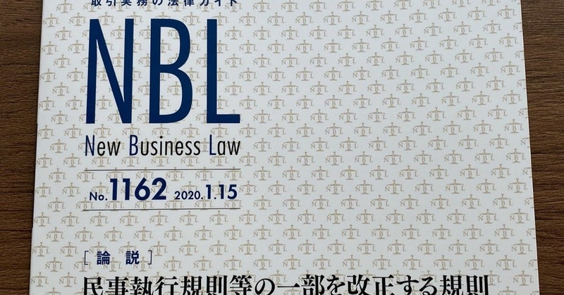 NBL表紙