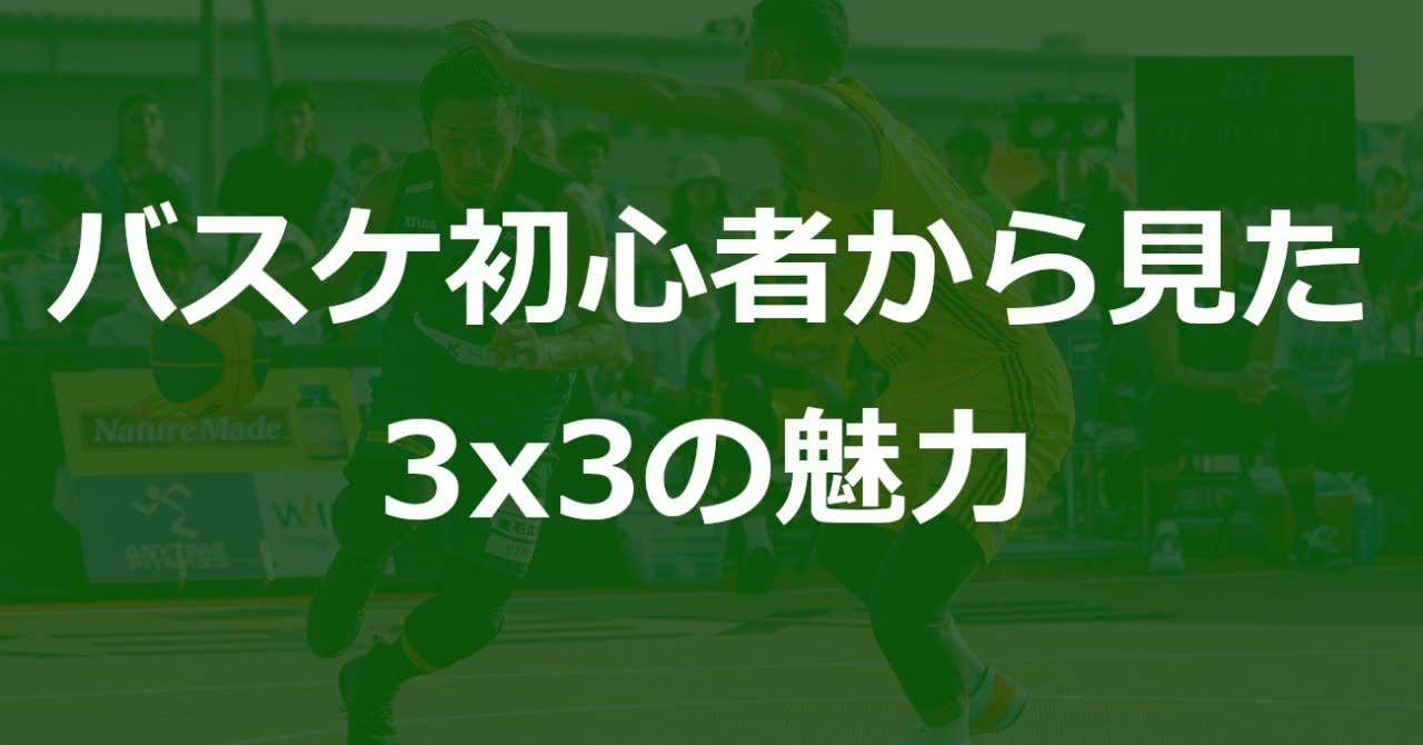 0116note表紙