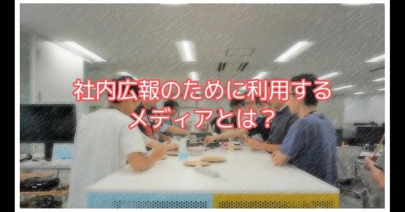 iOS_の画像__145_