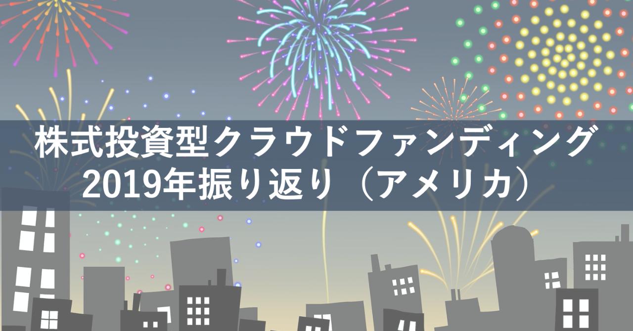 サムネ_加工済み_