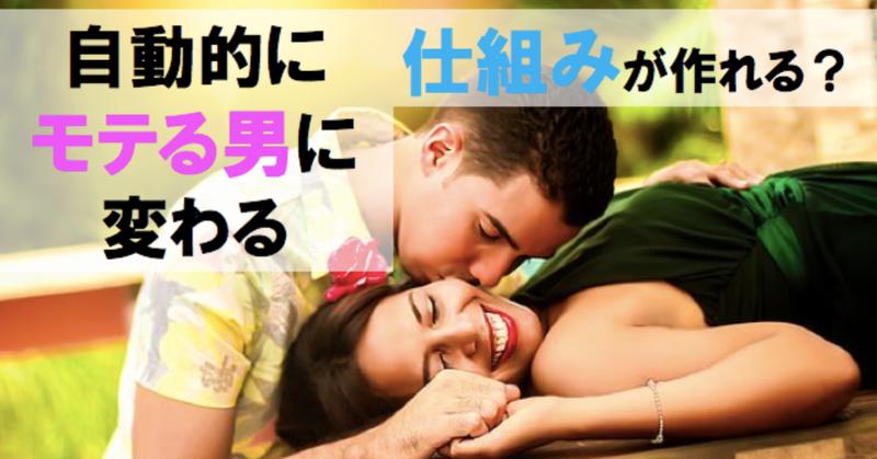 スクリーンショット_2020-01-18_14