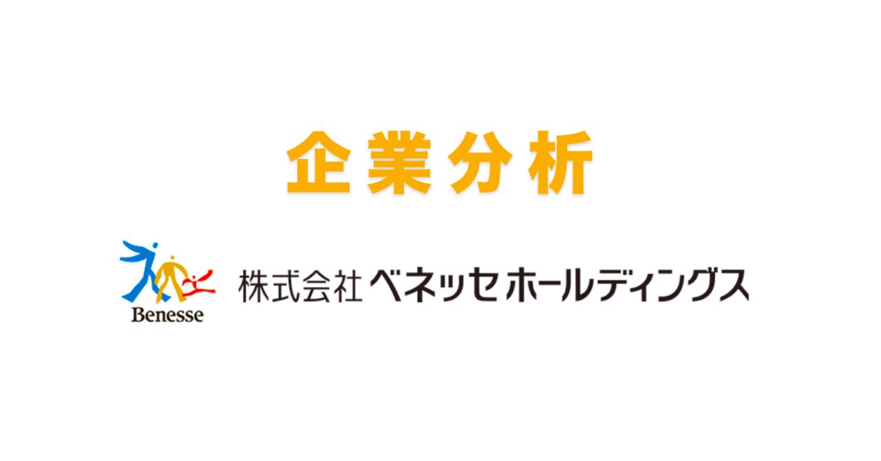 スクリーンショット_2020-01-18_18