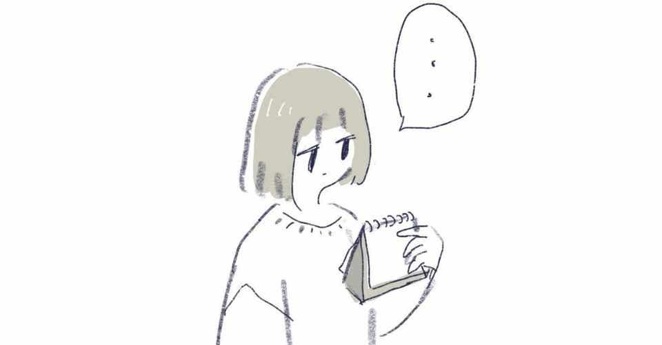 生理 前 歯 が 痛い
