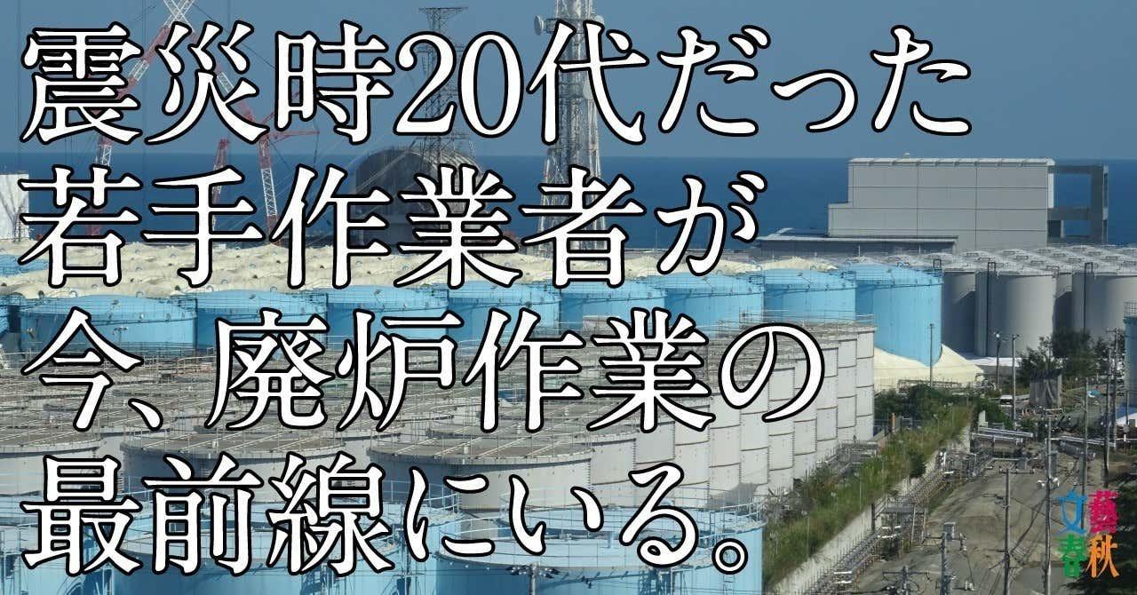 文藝春秋digital記事TOP森健