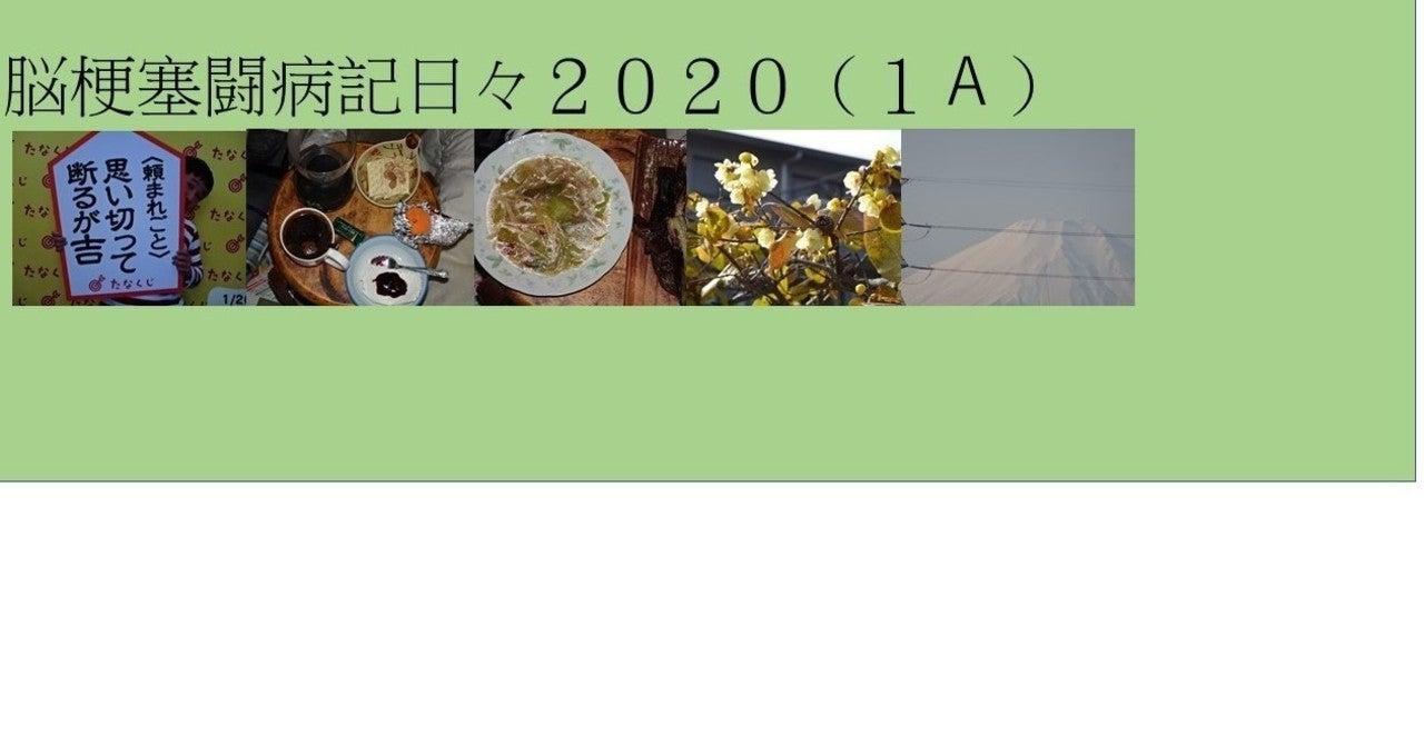 東京プロミネンス
