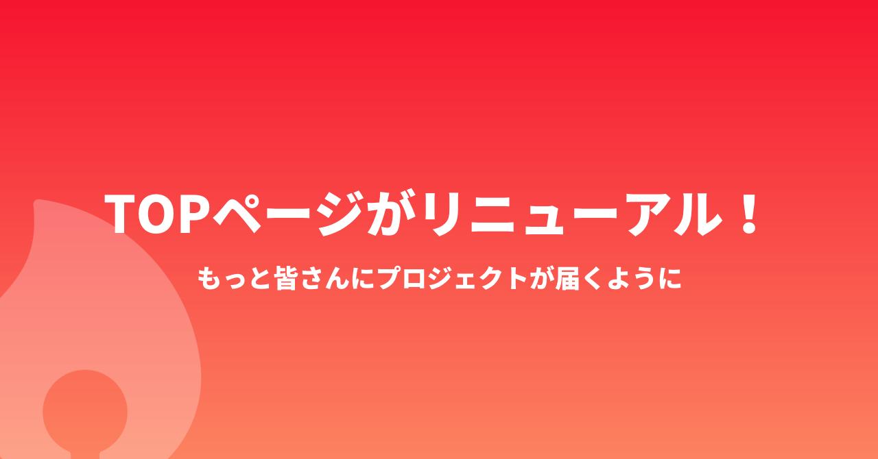 TOMOSHIBIニュース__12_