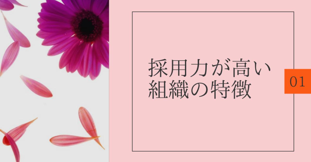 スクリーンショット_2020-01-21_16