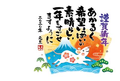 お年玉 番号 2020 当選 日本郵便年賀状お年玉当選番号一覧2020(令和2年)と抽選会ゲストタレント