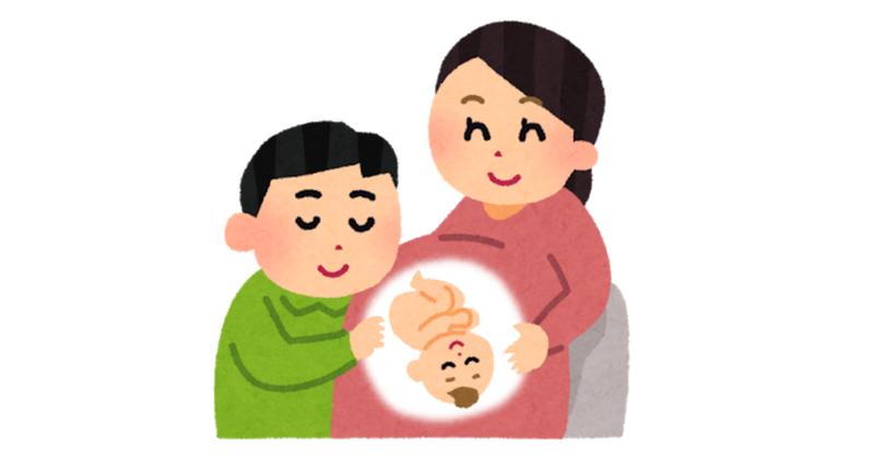 多い 胎児 しゃっくり