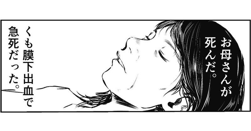 コミック17_出力_002