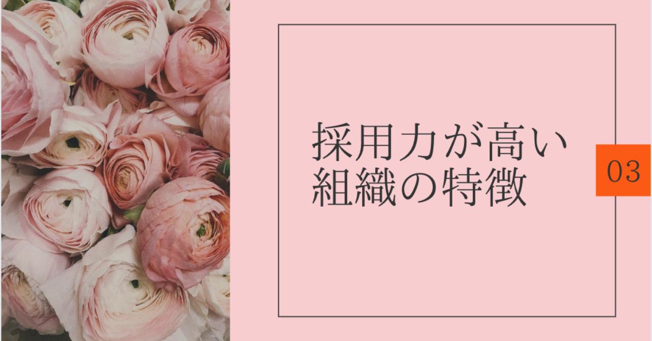 スクリーンショット_2020-01-23_20
