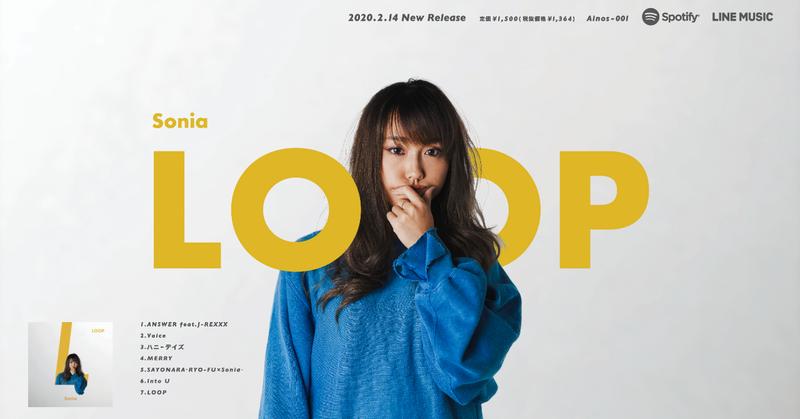 スクリーンショット_2020-01-23_22